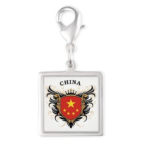 China Silver Square Charm