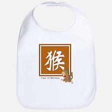 Chinese Monkey Zodiac Bib