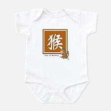 Chinese Monkey Zodiac Infant Bodysuit