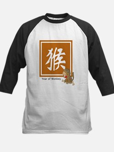 Chinese Monkey Zodiac Kids Baseball Jersey