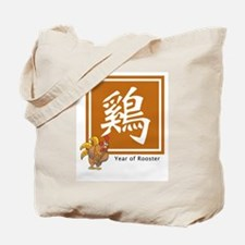 Chinese Rooster Zodiac Tote Bag