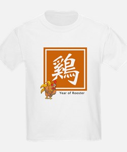 Chinese Rooster Zodiac Kids T-Shirt