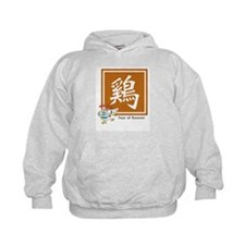 Chinese Rooster Zodiac Hoodie