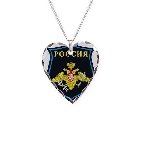 VKO patch v2 Necklace Heart Charm