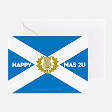 Happy Xmas 2U Greeting Cards (Pk of 20)