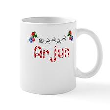 Arjun, Christmas Small Mug