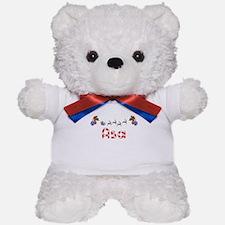 Asa, Christmas Teddy Bear