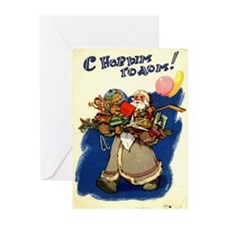 S Novim godom New Years Cards 1 (Pk of 10)