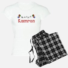 Kamron, Christmas pajamas