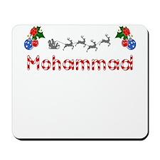 Mohammad, Christmas Mousepad
