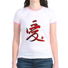 Chinese symbol for love T