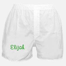 Elijah Glitter Gel Boxer Shorts