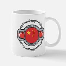 China Boxing Mug