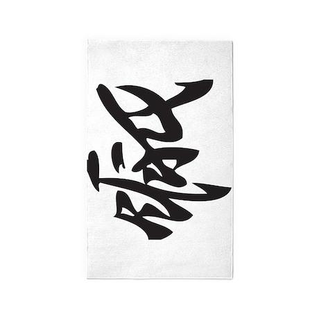 Kanji Love 3'x5' Area Rug