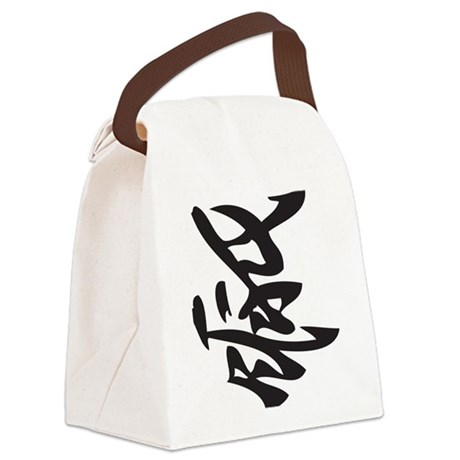 Kanji Love Canvas Lunch Bag