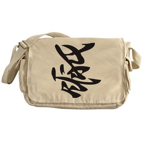 Kanji Love Messenger Bag