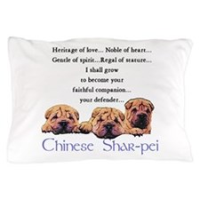 Chinese Shar-Pei Pillow Case