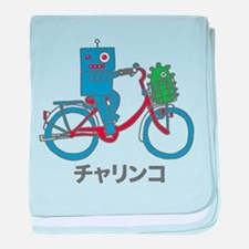Japanese Bike Robot - Charinko baby blanket