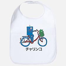 Japanese Bike Robot - Charinko Bib
