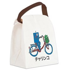 Japanese Bike Robot - Charinko Canvas Lunch Bag