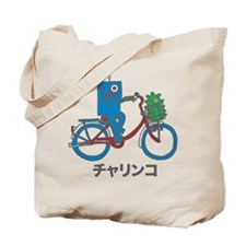Japanese Bike Robot - Charinko Tote Bag