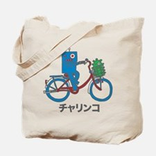 Japanese Bike Robot - Charinko Tote Bag
