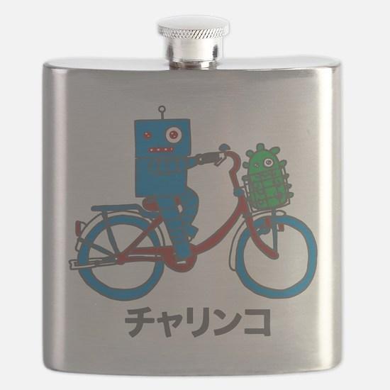 Japanese Bike Robot - Charinko Flask