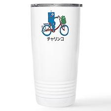 Japanese Bike Robot - Charinko Travel Mug