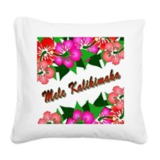 Mele Kalikimaka with flowers Square Canvas Pillow