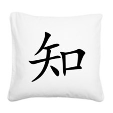 KNOWLEDGE Square Canvas Pillow