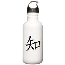 KNOWLEDGE Water Bottle