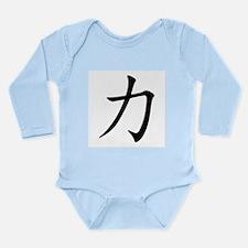POWER Long Sleeve Infant Bodysuit