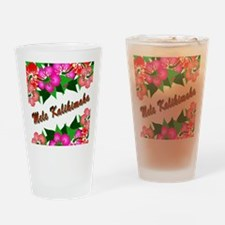 Mele Kalikimaka with flowers Drinking Glass