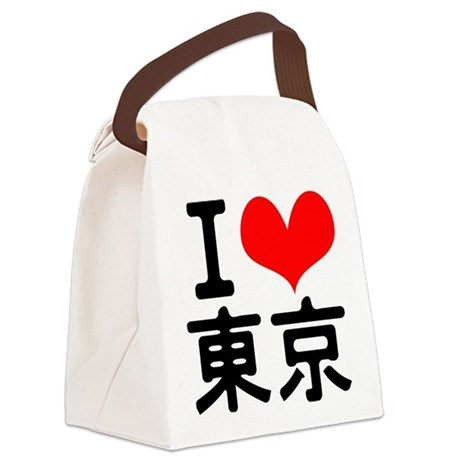I Love Tokyo Canvas Lunch Bag