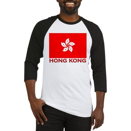 Flag of Hong Kong Baseball Jersey