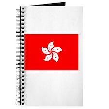 Hong Kong Flag Picture Journal