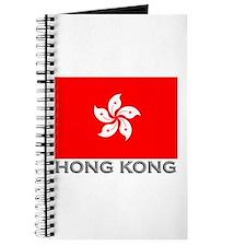 Hong Kong Flag Stuff Journal