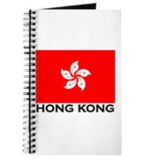 Hong Kong Flag Gear Journal