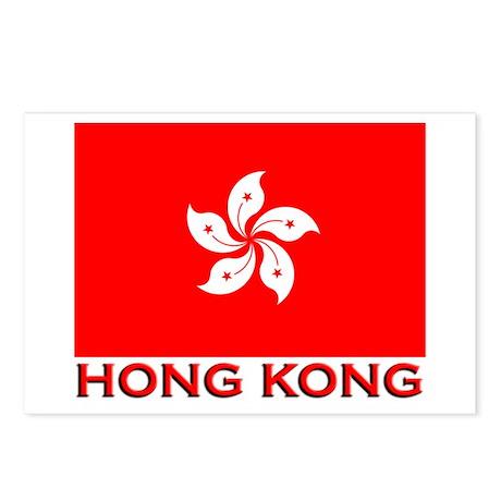 Hong Kong Flag Merchandise Postcards (Package of 8