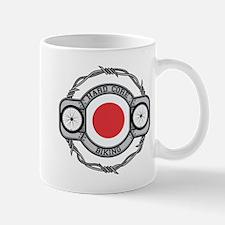 Japan Biking Mug