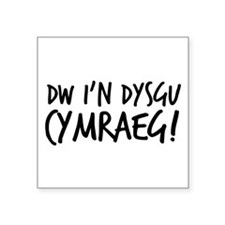 """Im learning Welsh Square Sticker 3"""" x 3"""""""