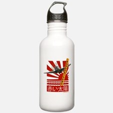 Band of Divers Red Sun Water Bottle