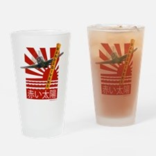 Band of Divers Red Sun Drinking Glass