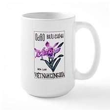 1965 Vietnam Cattleya Orchid Stamp Mug