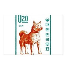 1962 Korea Jindo Dog Postage Stamp Postcards (Pack