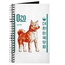 1962 Korea Jindo Dog Postage Stamp Journal