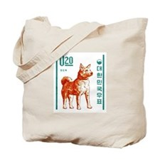 1962 Korea Jindo Dog Postage Stamp Tote Bag