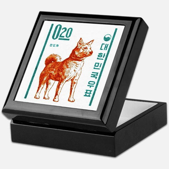 1962 Korea Jindo Dog Postage Stamp Keepsake Box