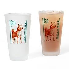1962 Korea Jindo Dog Postage Stamp Drinking Glass