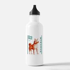 1962 Korea Jindo Dog Postage Stamp Water Bottle
